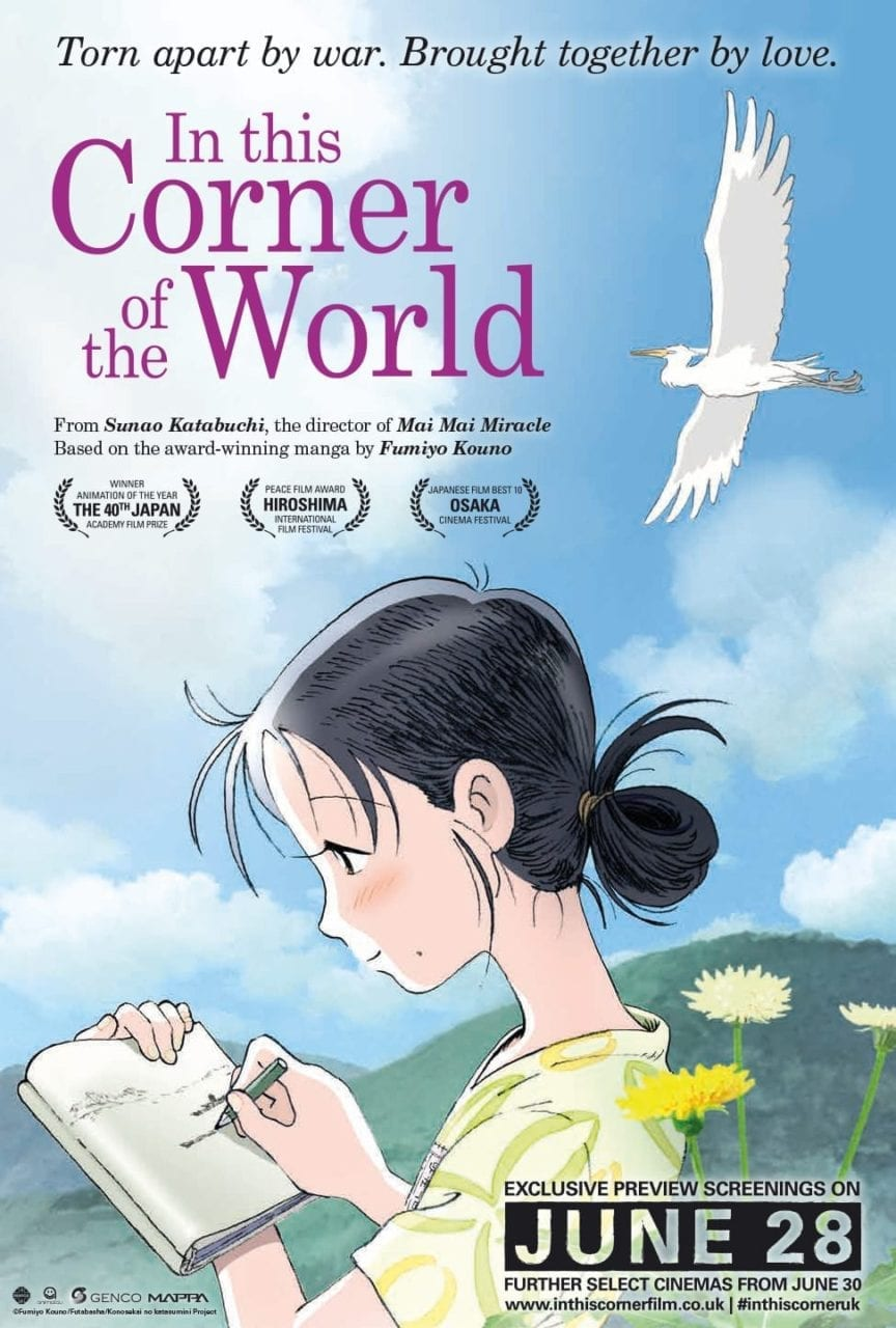 In This Corner of the World to appear at Annecy 2017