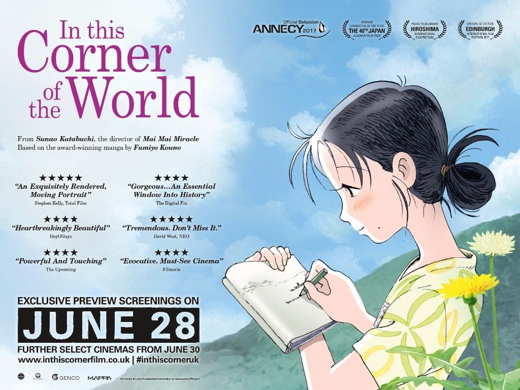 In This Corner of the World wins big at Annecy International