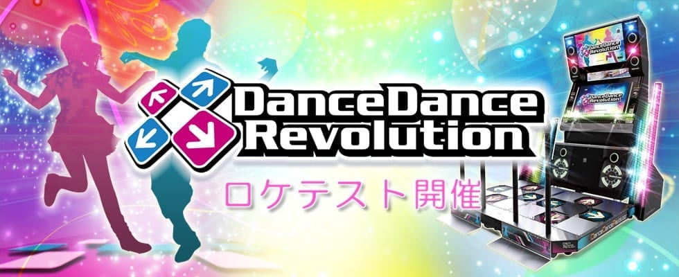 "<span class=""entry-title-primary"">There's a 'Dance Dance Revolution' Film in Development</span> <span class=""entry-subtitle"">Of course there is.</span>"